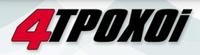 4Troxoi-Logo-300x83